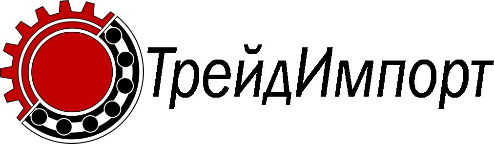 ТрейдИмпорт